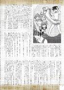 Kizuna visual book page 119