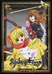 Umineko DVD Box 12.jpg