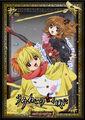 Umineko DVD Box 12
