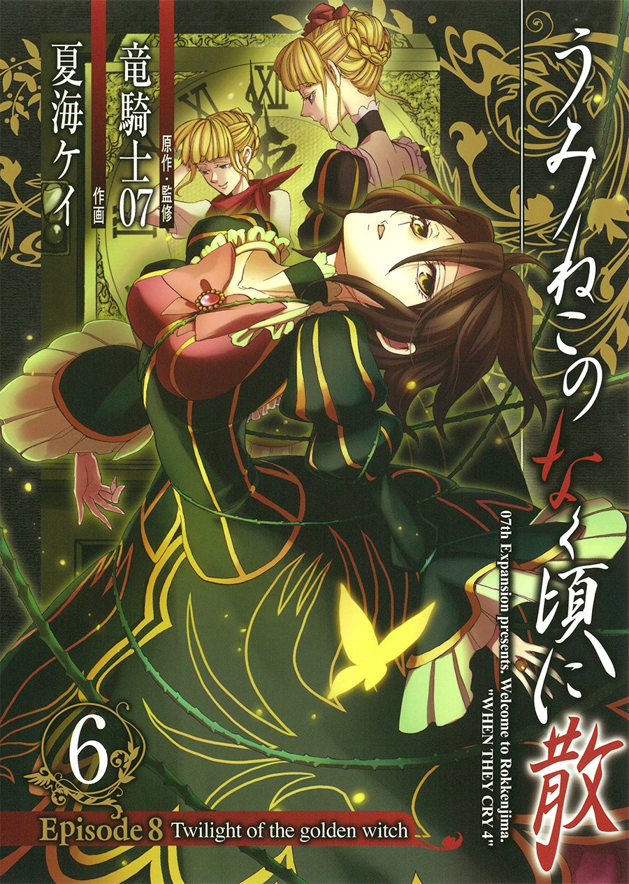 Twilight of the Golden Witch Manga Volume 6