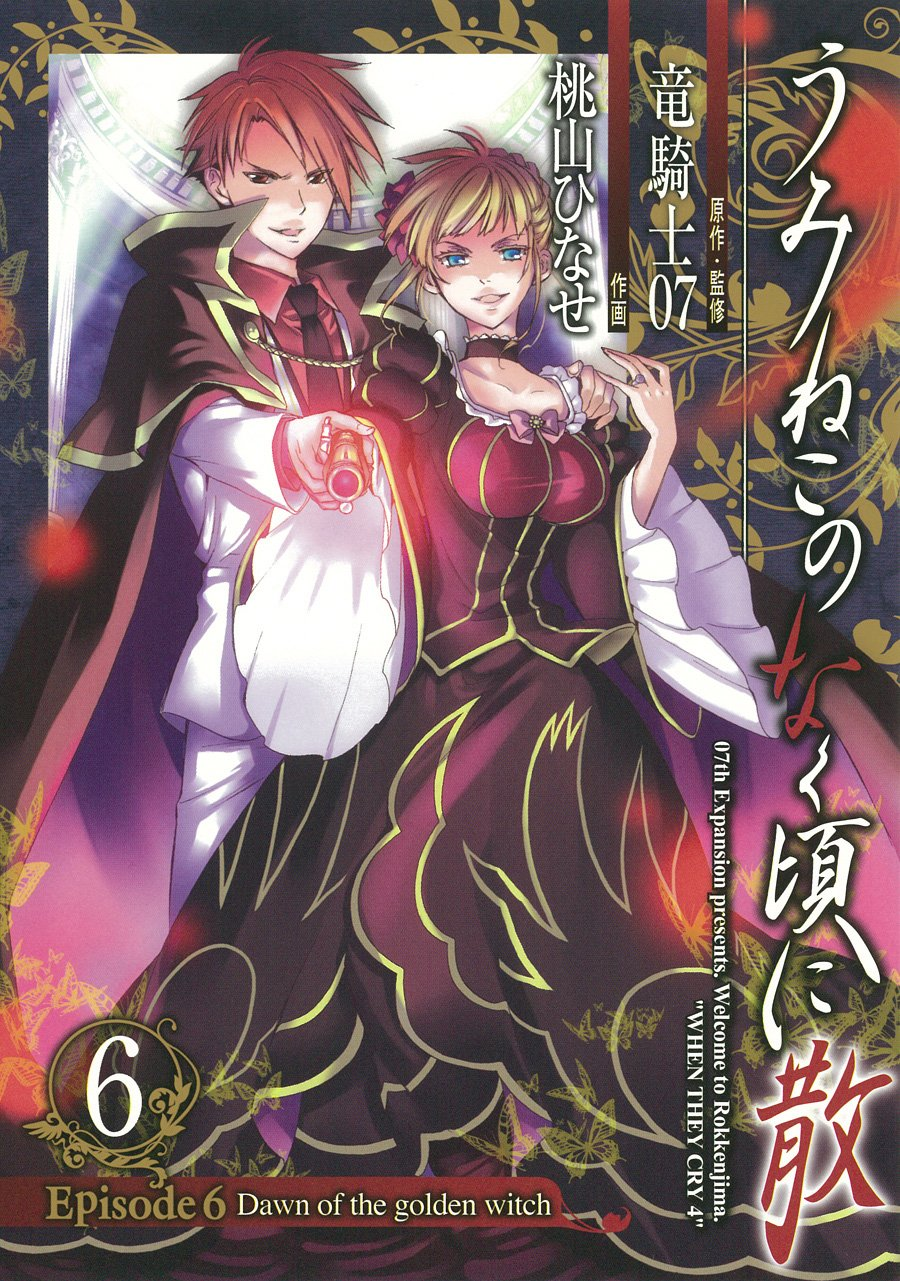 Dawn of the Golden Witch Manga Volume 6