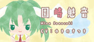 Sanrio puroland character box (3)
