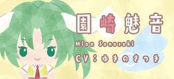 Sanrio puroland character box (3).jpg