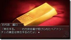 Umineko portable1 1 002 thumb.jpg