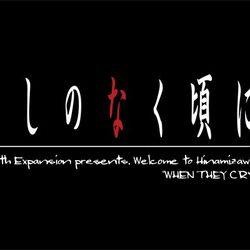 Higurashi no Naku Koro ni Hou (console)