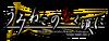 Cinema logo3.png
