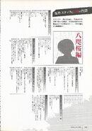 Higurashi famous 100 page 98