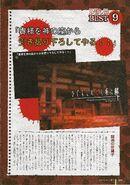 Higurashi famous 100 page 46