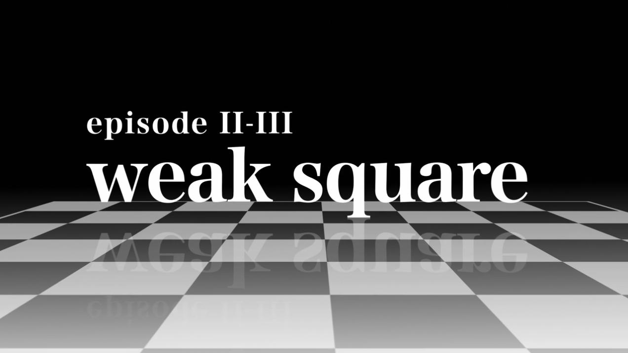 Weak Square