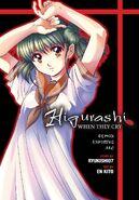 OnisarashiV1 cover en