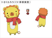 Sakutarou anime artwork