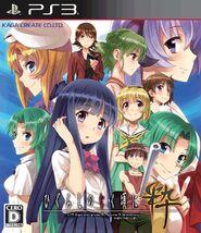 HigurashiSuiPS3