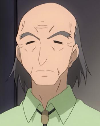 Anime (2006)