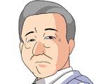 Masayuki Nanjo