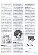 Higu official character guide page 77
