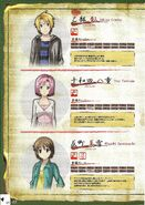 Kizuna visual book page 56