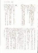 Kotohogushi enterbrain (7)