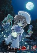 Kai Anime Cover