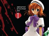 Abducted by Demons Arc Manga Volume 1