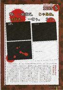Higurashi famous 100 page 38