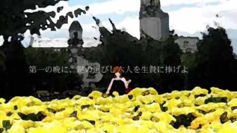 Umineko_no_Naku_Koro_ni_OP_v2