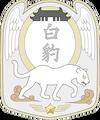 Baibao Squad Emblem