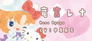 Sanrio puroland character box (2)