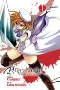 Higu Tsumi V1 cover en