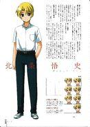 Matsuri complete guide kadokawa 111