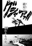 Nekodamashi ch1 keiichi kills rika