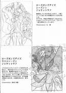 07th all booklet page 45