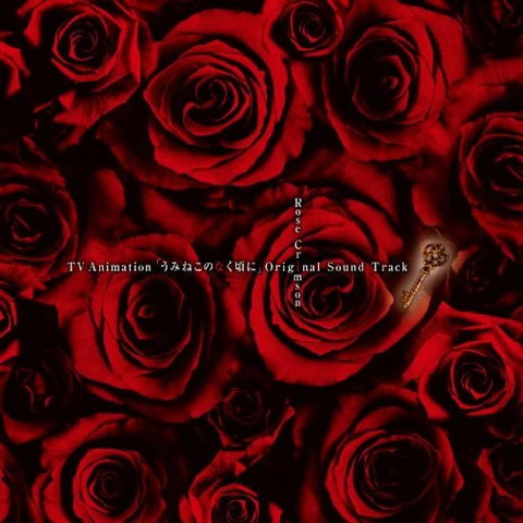 Rose crimson cover.png