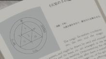 Anime ep1 discord circle.png