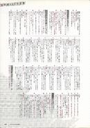 Higurashi famous 100 page 97