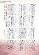 Higurashi famous 100 page 107
