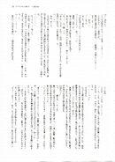 Kotohogushi enterbrain (11)