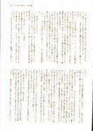 Kotohogushi enterbrain (5)