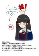 RyuIwaihime
