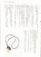 Kotohogushi enterbrain (17)
