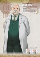 Umineko Pachinko slot artbook pg 52