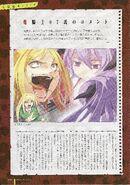 Higurashi famous 100 page 47