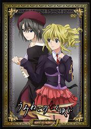 Umineko DVD Box 3.jpg