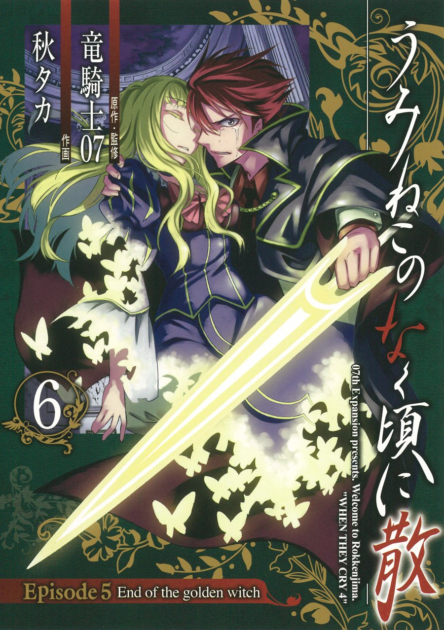 End of the Golden Witch Manga Volume 6