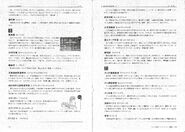 Higurashi complete analysis (63)