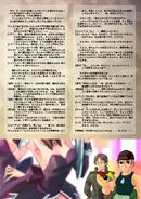 07thPBBooklet (5)