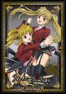 Umineko DVD Box 5