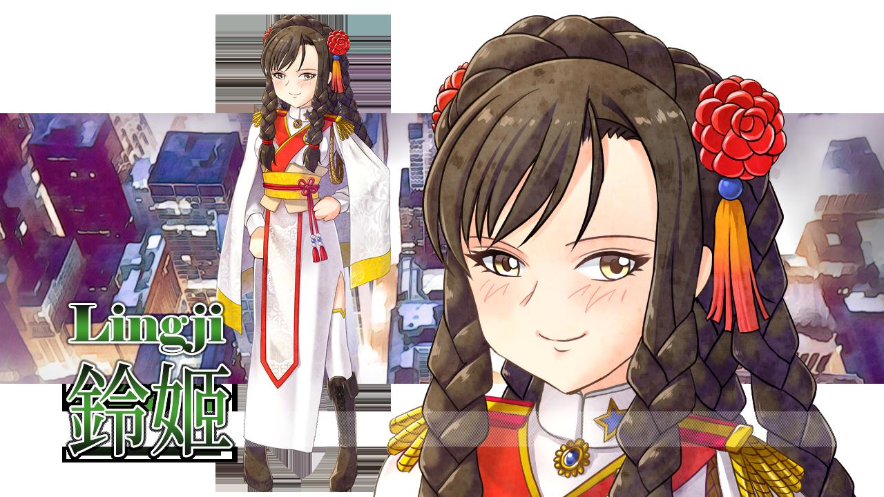 Lingji Liu