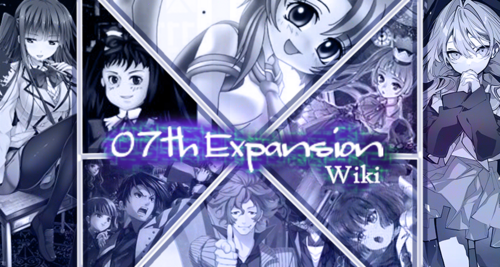 07th Expansion Wiki