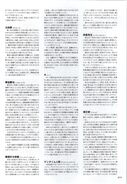 Higu official character guide page 73