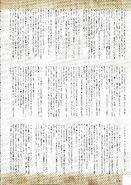 Kizuna visual book page 117